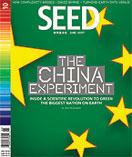 Seed_june_07